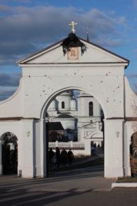 slediy-1812-goda