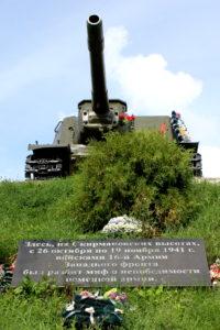 pamyatnik ISU-152 v Skirmanovo