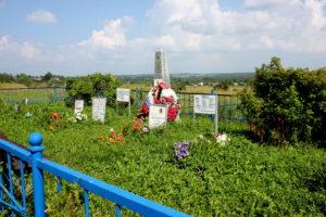 Братская могила советских солдат. Борисово