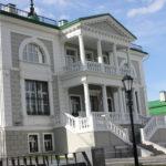 Императорский дворец село Бородино