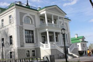 Императорский дворец с. Бородино