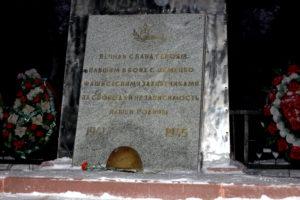 Памятник советским воинам, павшим в годы Великой Отечественной войны. Давидова пустынь