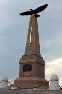 памятник на командном пункте Кутузова. Горки