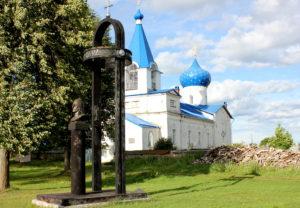 Александру Невскому. Чудское озеро