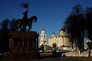 Вид на Успенский собор.Владимир