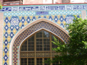 Голубая мечеть Ереван