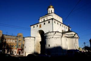 Золотые ворота. Владимир