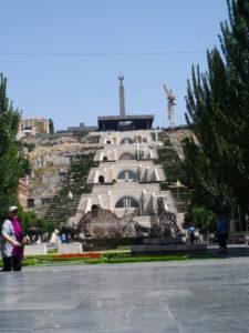 Каскад. Ереван
