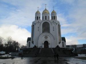 Кафедральный собор Храм Христа Спасителя. Калининград