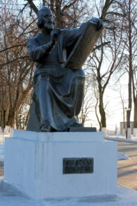 Памятник Андрею Рублёву. Владимир