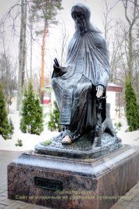 Памятник Савве Сторожевскому. Звенигород