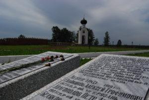 Ржев. Мемориал. Москва-Рига