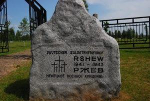 Ржев. Немецкое кладбище. Москва-Рига
