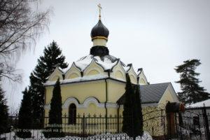 Современная церковь на Городке. Звенигород