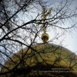 Фрагмент купола Рождественского собора в Саввино-Сторожевском монастыре. Звенигород