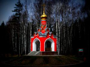 Исток Москва реки