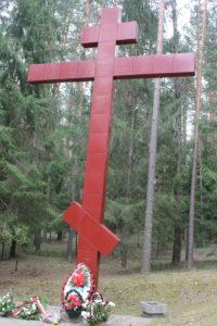 Катынь. Поклонный крест