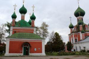 Красная площадь в Переславль-Залесском