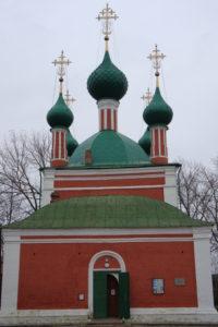 Красная площадь. Переславль-Залесский