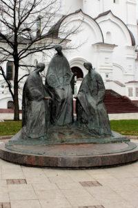 Ярославль 12