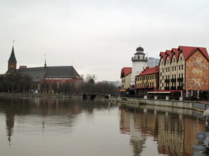 собор, рыбная деревня. Калининград