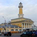 Каланча. Кострома