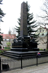 Памятник Кутузову. Болеславец