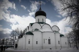 Троицкий собор. Александров