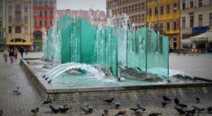 фонтан. Вроцлав