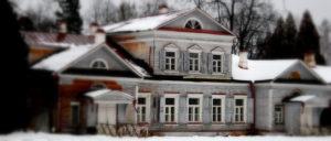 Усадебный дом. Абрамцево