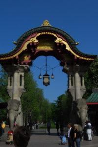 Зоопарк. Берлин