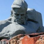 Монумент.. Брестская крепость