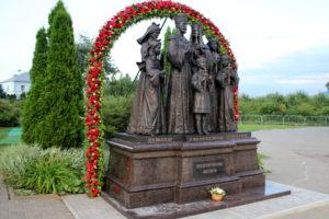Семье Николая II. Дивеево