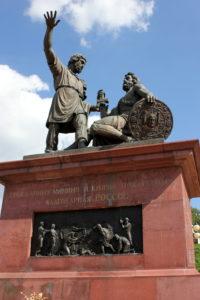 памятник Минину и Пожарскому, Нижний Новгород