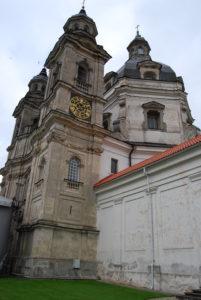 Пажайслисский монастырь 1, Каунас
