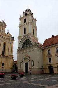Университет 1. Вильнюс