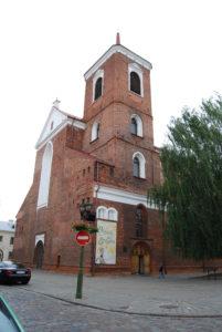 базилика св. Петра и Павла, Каунас