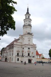 ратуша, Каунас