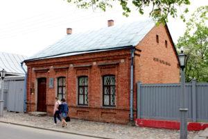 Дом-музей Шагала 3. Витебск
