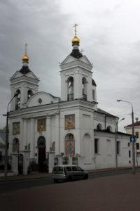 Свято-Покровский кафедральный собор. Витебск