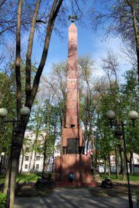 героям 1812 года.Витебск