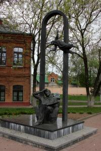 памятник Шагалу. Витебск